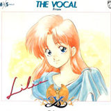 The Vocal from Ys