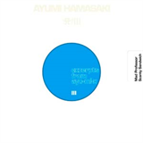 Excerpts From Ayu-Mi-X III 003