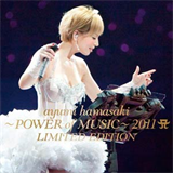 Power Of Music Limited Edition