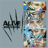 Alive Monster
