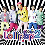 Lollipop 2