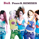 Peace B Remixes